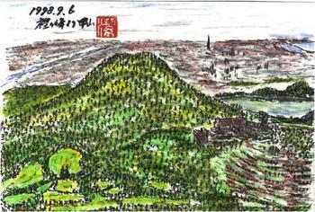 980906_Kashigamine-1.jpg